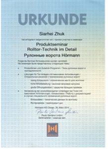 thumbnail of learn_rulon_2014